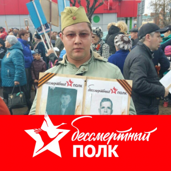 Profile picture of Владимир Гирин
